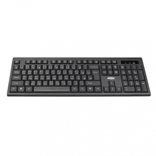KCW-938 2.4GHz Wireless Keyboard Mouse Combo 3