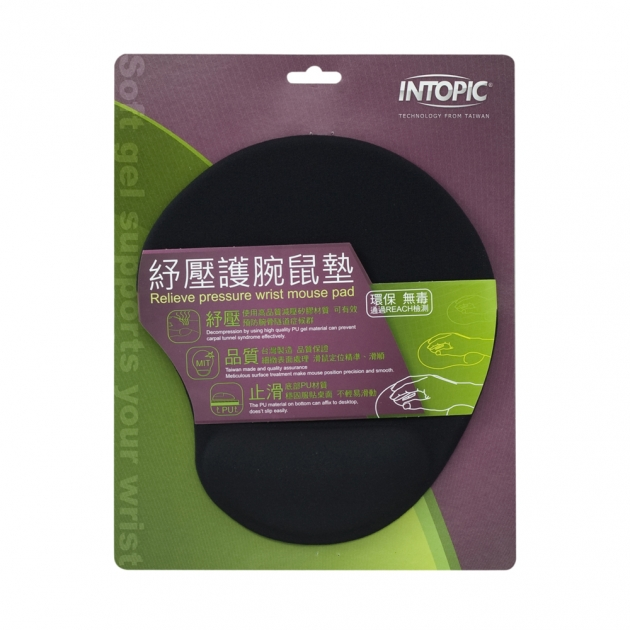 PD-GL-009 Mouse pad 1