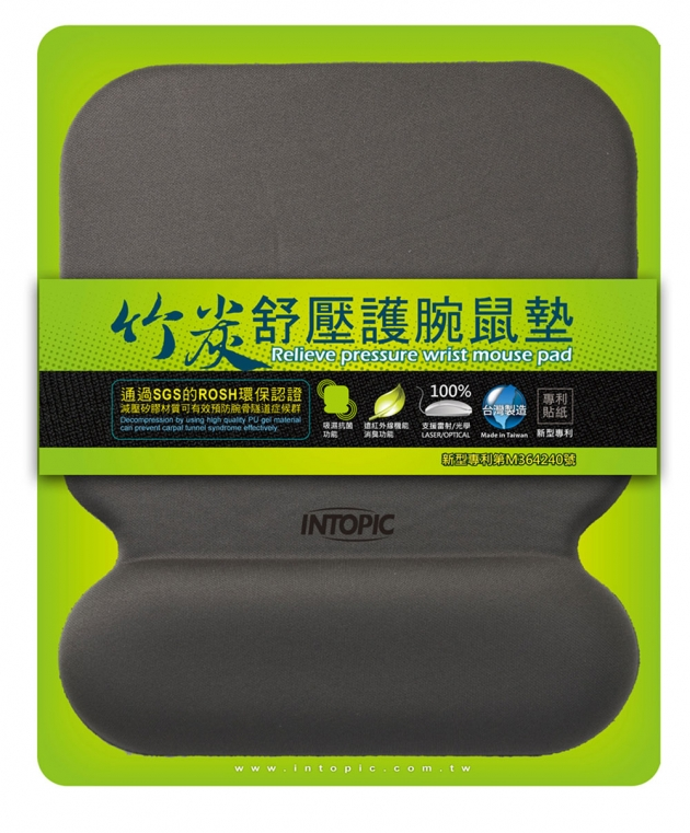 PD-GL-012 Mouse Pad 2