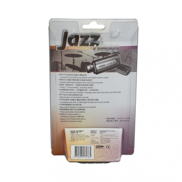 JAZZ-UB80-A Portable USB Digital Adaptor 3