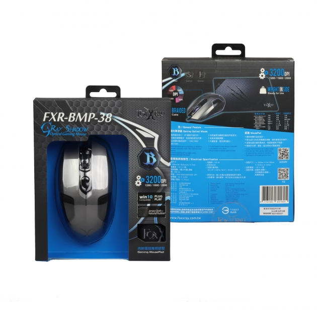 FXR-BMP-38 Gray shadow Gaming Mouse Bundle 4
