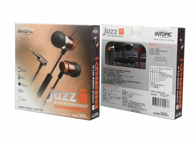 JAZZ-i89 In-ear wooden headset 3
