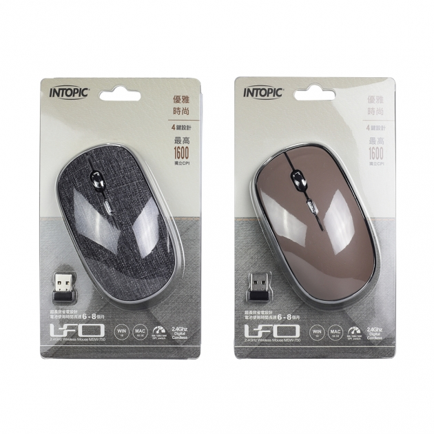 MSW-750 2.4GHz Wireless Mouse 5